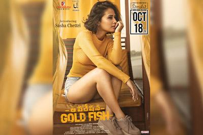 Sasha Chettri Look From Operation Gold Fish
