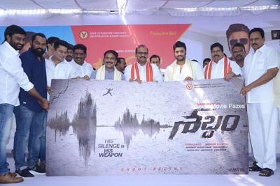 shabdham-movie-opening