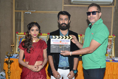 shukhraa-productions-new-movie-opening-video