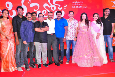 Silly Fellows Movie Pre Release Event Stills