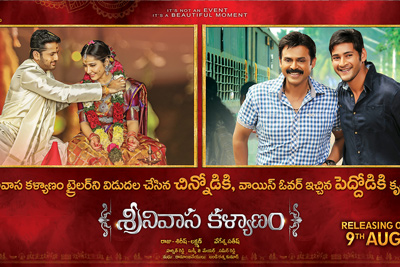 Srinivasa Kalayanam Team Thanking to Mahesh Babu And Venkatesh