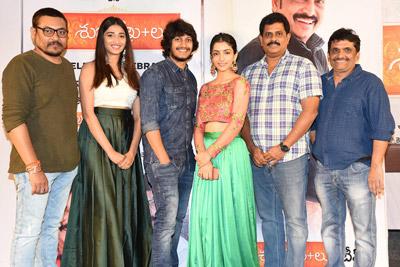 Subhalekha + Lu Movie Pre Release Event