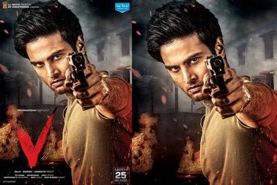 Sudheer Babu Look From The Movie V