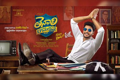 sundeep-kishan-poster-from-tenali-rama-krishna-ba-llb