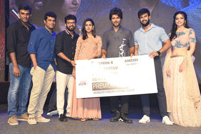 SuryaKantham Movie Pre Release Event