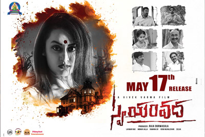 Swayamvadha is all set to release on May 17th