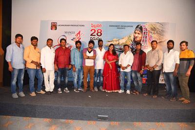 swetcha-movie-audio-launch-event