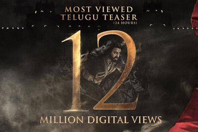 Syeraa - Most Viewed Teaser in Telugu