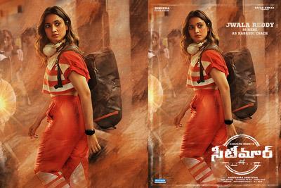 tamannah-look-from-the-movie-seetimaarr