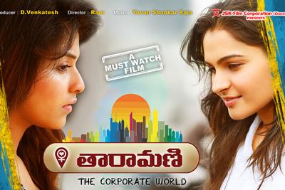 taramani-movie-latest-posters