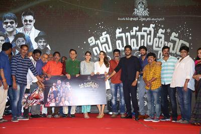 telugu-cine-rathasarathula-rajotsavam-curtain-raiser