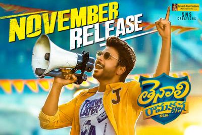 tenali-ramakrishna-ba-bl-is-alll-set-to-release-in-november