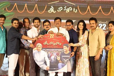 tholu-bommalata-movie-pre-release-event