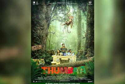 thumbaa-movie-1st-look-poster