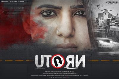 u-turn-movie-1st-look-posters