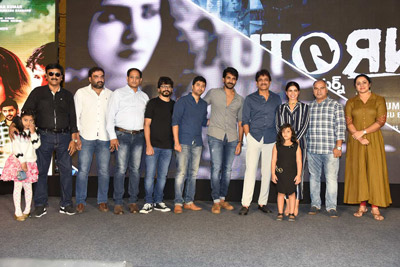 u-turn-movie-pre-release-event