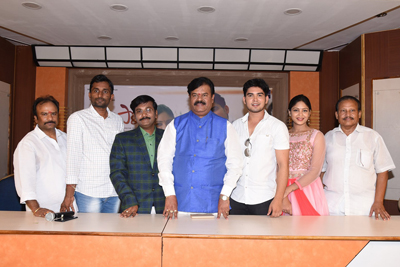 Undiporaadhey Movie Team Pressmeet