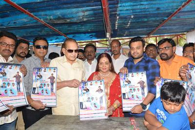urantha-anukuntunnaru-movie-st-look-launch