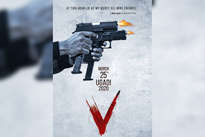 v-the-movie-is-all-set-to-release-on-25th-march