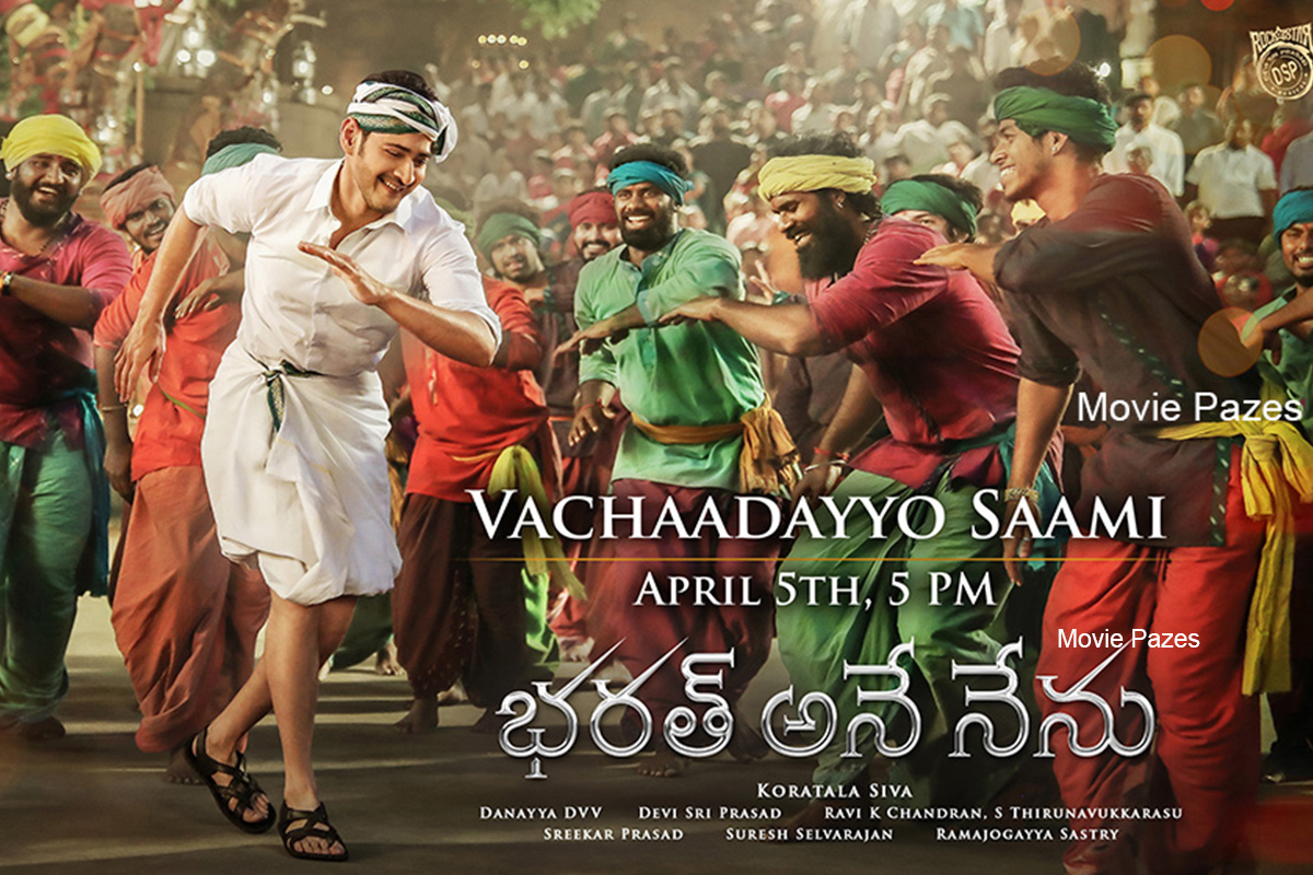 vachadayyo-song-release-date