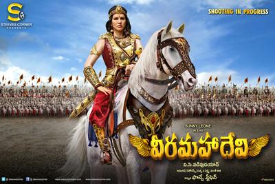 veeramahadevi-movie1st-look-poster