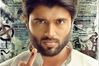 Vijay Deverakonda 1st Look From NOTA