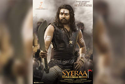 Vijay Sethupathi Look From The Movie Syera