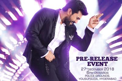 vinaya-vidheya-rama-movie-pre-release-event-on-27th-dec