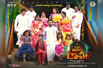 vinaya-vidheya-rama-movie-team-wishing-happy-new-year