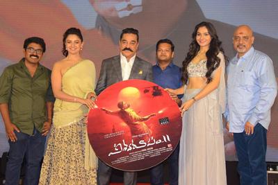 vishwaroopam-2-movie-pre-release-event-stills