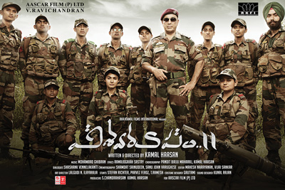 vishwaroopam-2-movie-posters