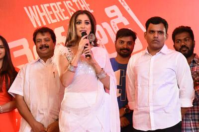 where-is-the-venkatalakshmi-1st-look-launch