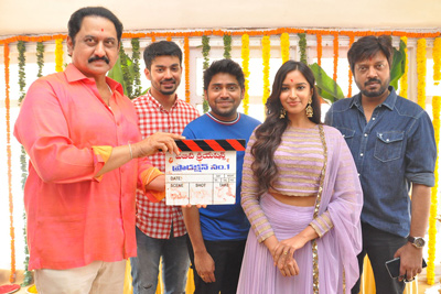 where-is-venkat-lakshmi-movie-opening