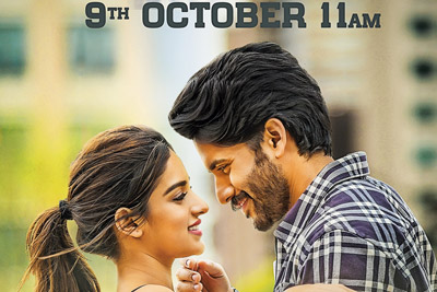 why-not-song-from-savyasaachi-releasing-on-9th-oct