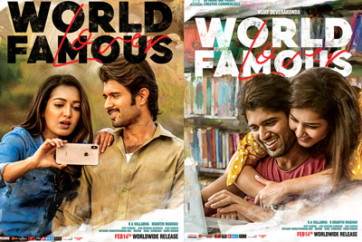 world-famous-lover-movie-trailer-released