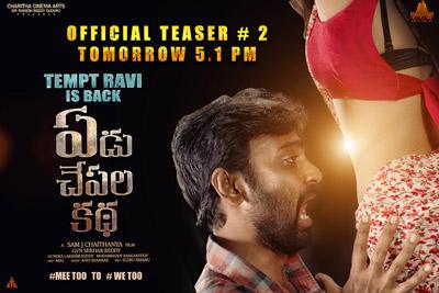 yedu-chapala-katha-2-movie-poster