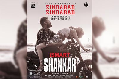 Zindabad Zindabad Lyrical Song Releasing Tomorrow