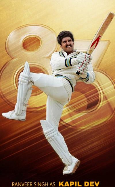 nagarjuna-to-release-83-movie-in-telugu