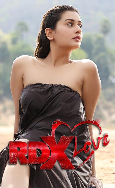 rdx-love-movie-trailer