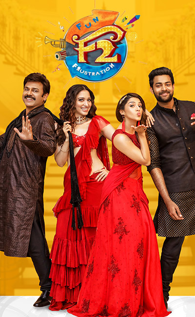 f2-running-successfully