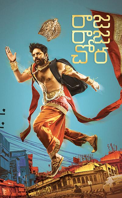 raaja-raaja-chora-1st-look-poster