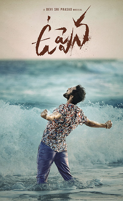 uppena-movie-first-look-poster