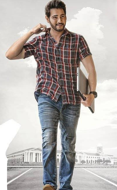 maharshi-first-single-release-date