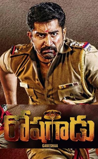 roshagadu-movie-team-interview