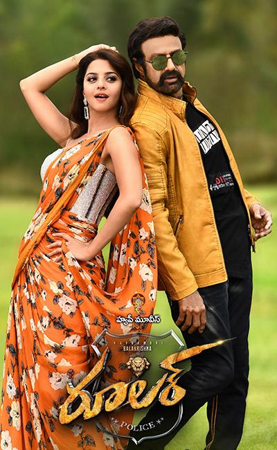 padthadu-thaadu-lyrical-song-from-ruler