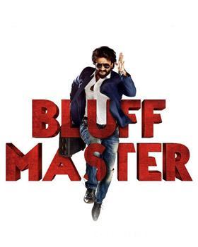 bluff-master_1544705685.jpg