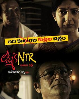 Lakshmi's N.T.R