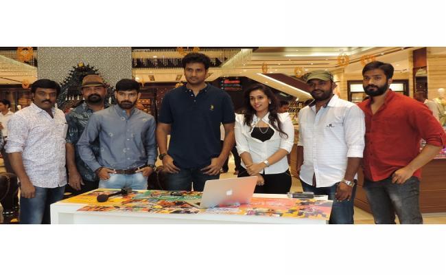 'Nenu local' first look release on Diwali