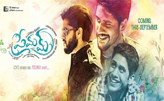 "Chaitanya Akkineni's   ""Premam"" is ready to strike Silver screen  on 7th October"