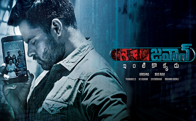 Jawaan first look poster is out